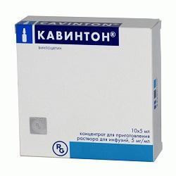 cavinton forte magas vérnyomás esetén)