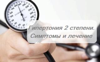 fokozatú magas vérnyomás és kezelés)