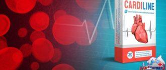 Vérnyomáscsökkentőnek kiváló, mellékhatása tüdőrák - Dívány