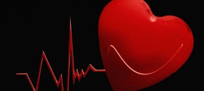 a szív megnagyobbodott a magas vérnyomástól