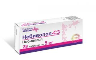 a legújabb generációs magas vérnyomás elleni gyógyszerek