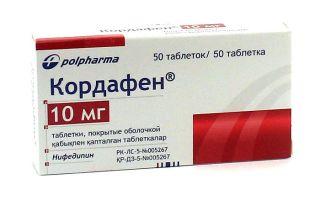 a magas vérnyomás egy új generációs gyógyszer)