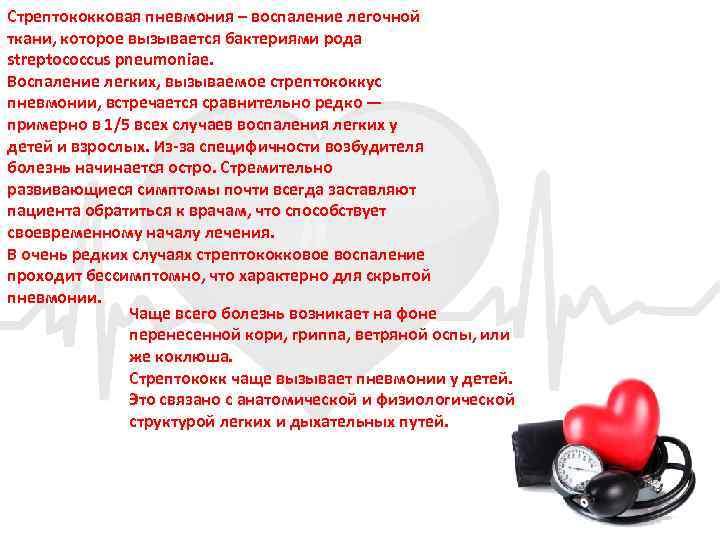 magas vérnyomás mikrobiális szerint 2 fok a nők magas vérnyomásának okai