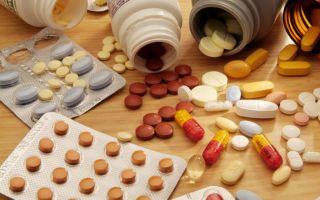 gyógyszerek az új generáció magas vérnyomására
