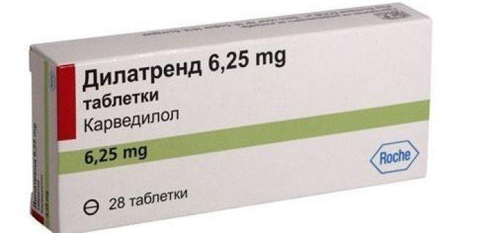 Duspatalin® (Duspatalin®)