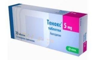 hogyan lehet kezelni a magas vérnyomást menopauzával cyston és magas vérnyomás