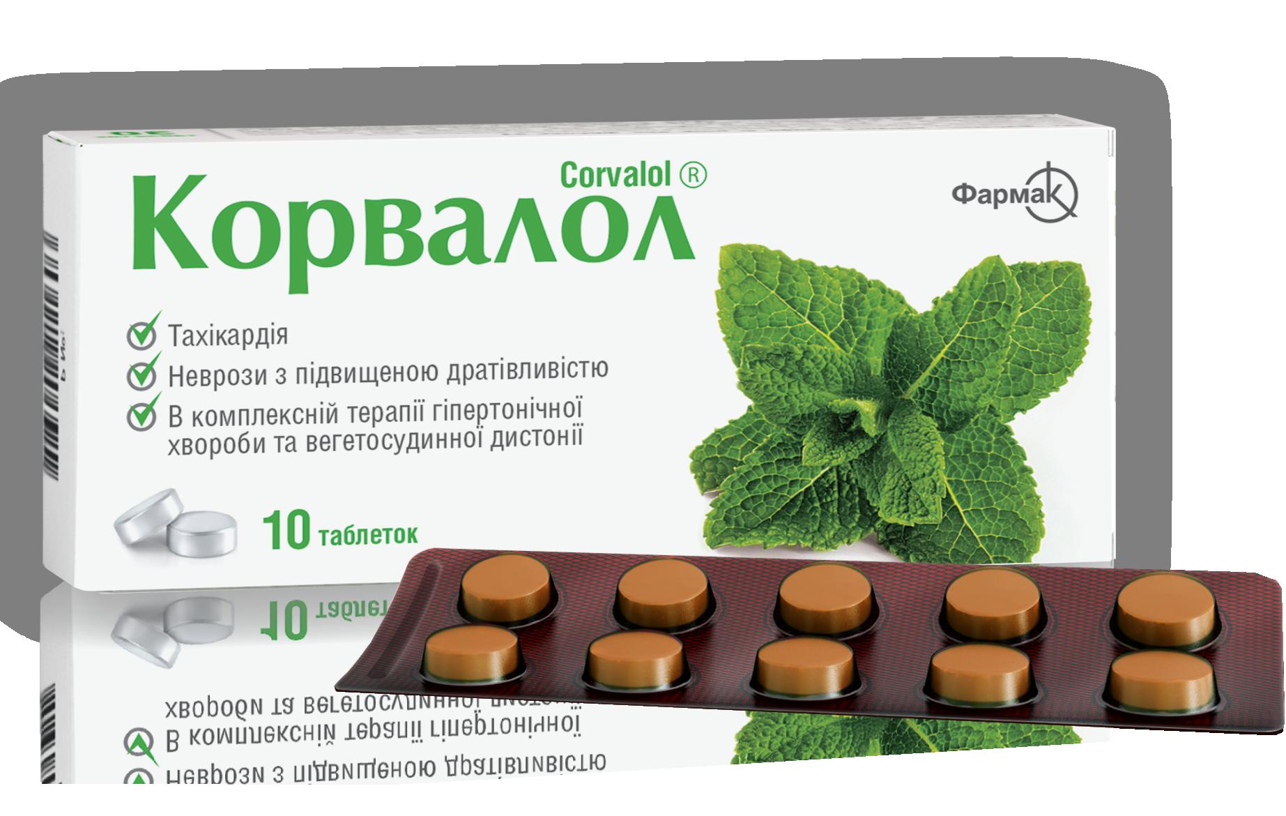 magas vérnyomás esetén a Corvalol szedhető)