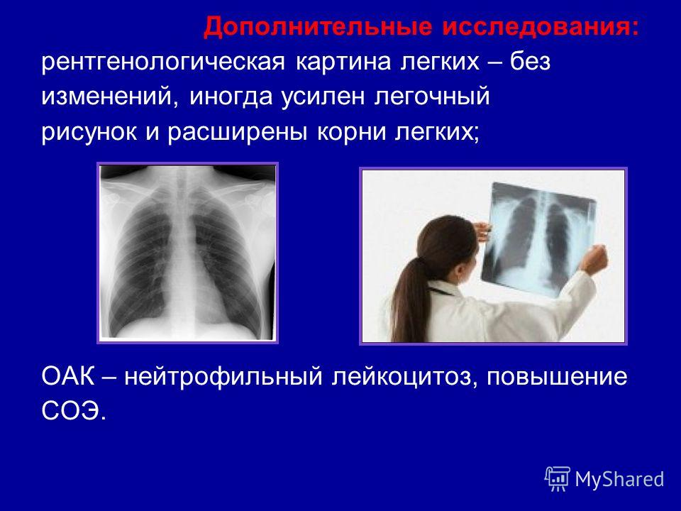 magas vérnyomás bronchitisszel)