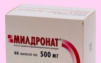a mildronát alkalmazása magas vérnyomás esetén)