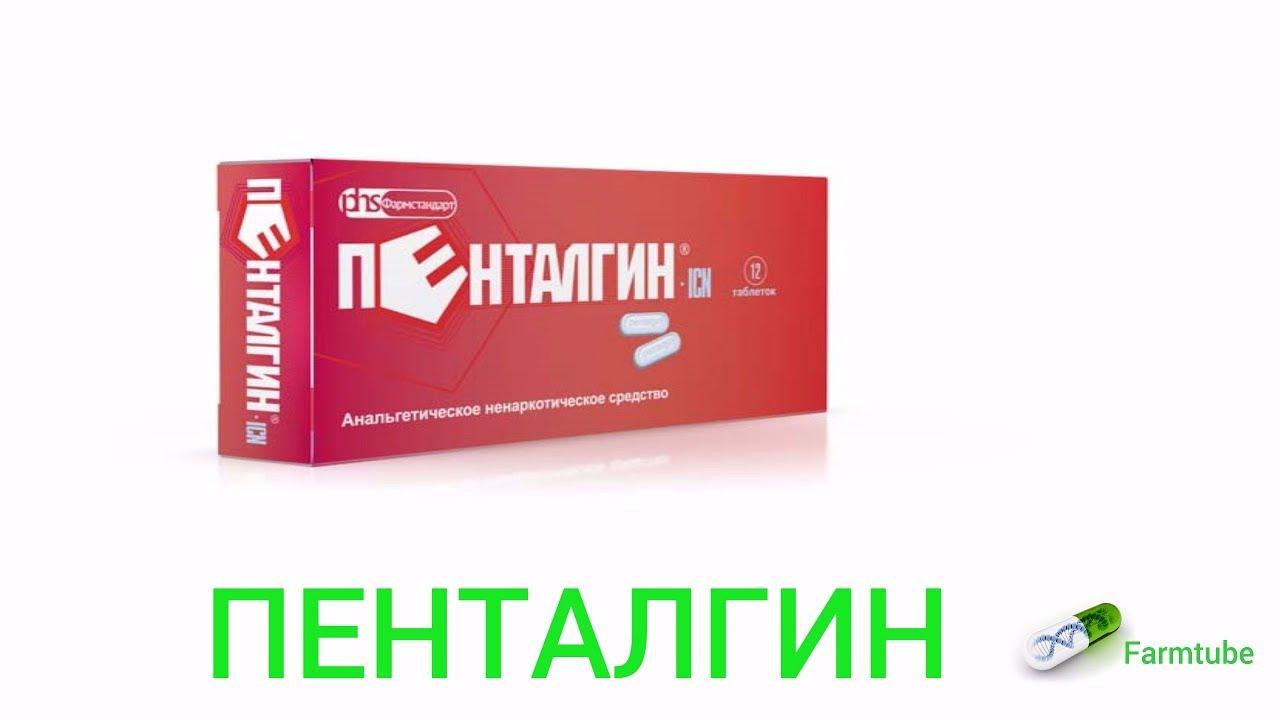 pentalgin és magas vérnyomás)