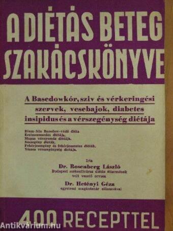 magas vérnyomás diabetes insipidus Cavinton a magas vérnyomás kezelésében
