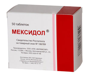 A gyógyszer Mildronat analógjai