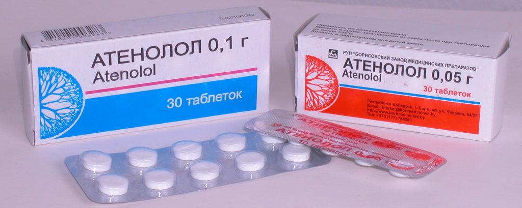 lorista hipertónia gyógyszerek)
