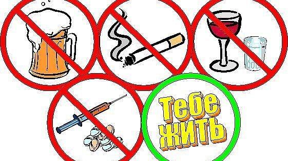 magas vérnyomás 2 fok mit vegyen be)