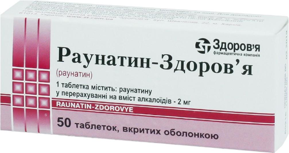 magas vérnyomás kezelése raunatinnal