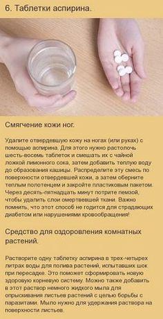 Marva ohanyan ízületi kezelés