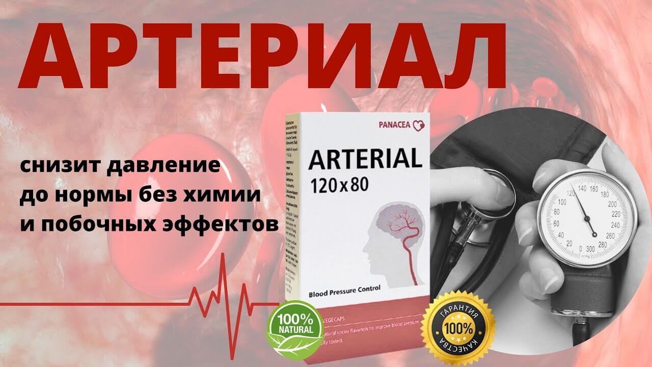 megvonási szindróma magas vérnyomás)