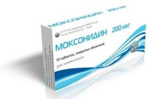 moxonidin magas vérnyomás kezelés)