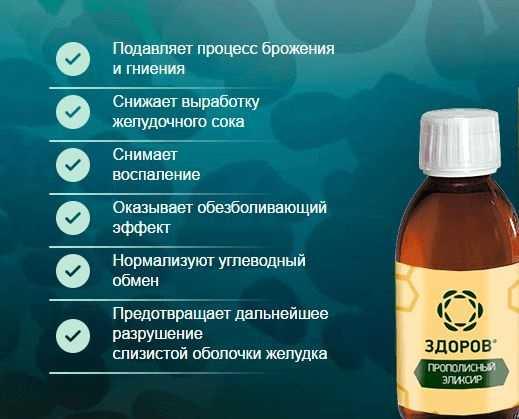 gyógyszertári tinktúrák magas vérnyomás ellen